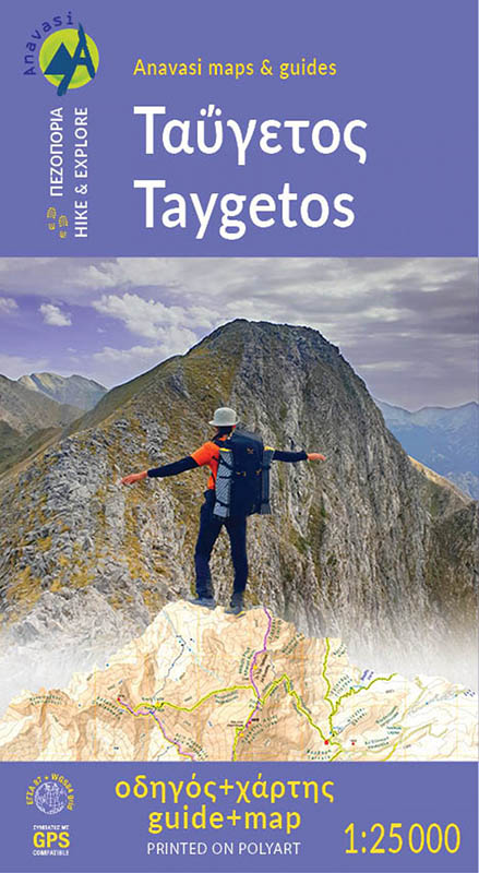 taygetos_map_anavash